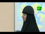 Монахиня Нина (Крыгина) о предбрачных отношениях.