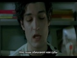 As-tu déjà aimé / Все песни только о любви (2007)